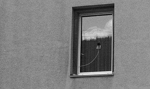 Lärmmessung Zürich dBAkustik.ch